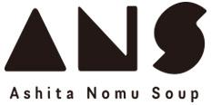 Ashita Nomu Soup