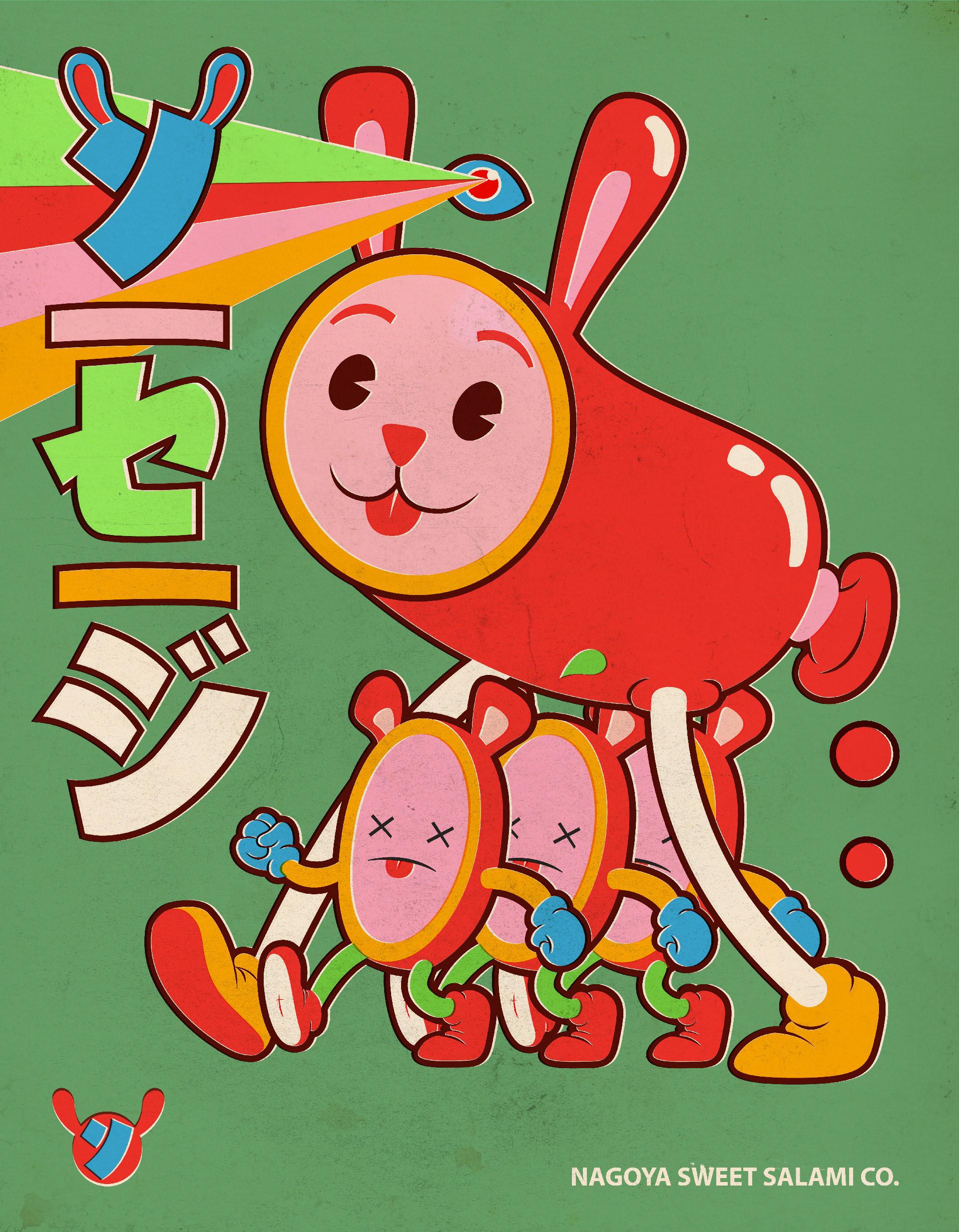 Juan Molinet - Fake Japanese Vintage Ad Characters!