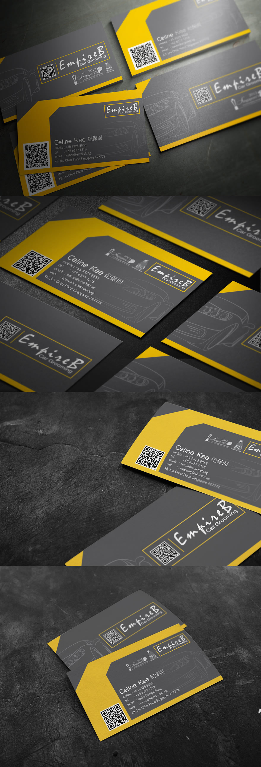 Lemon graphic singapore business card graphic design designer empireb car grooming business card design magicingreecefo Images