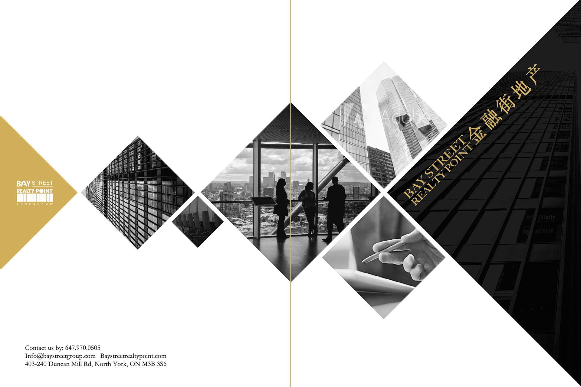 Windermere real estate presentation folders | realty cards printing.