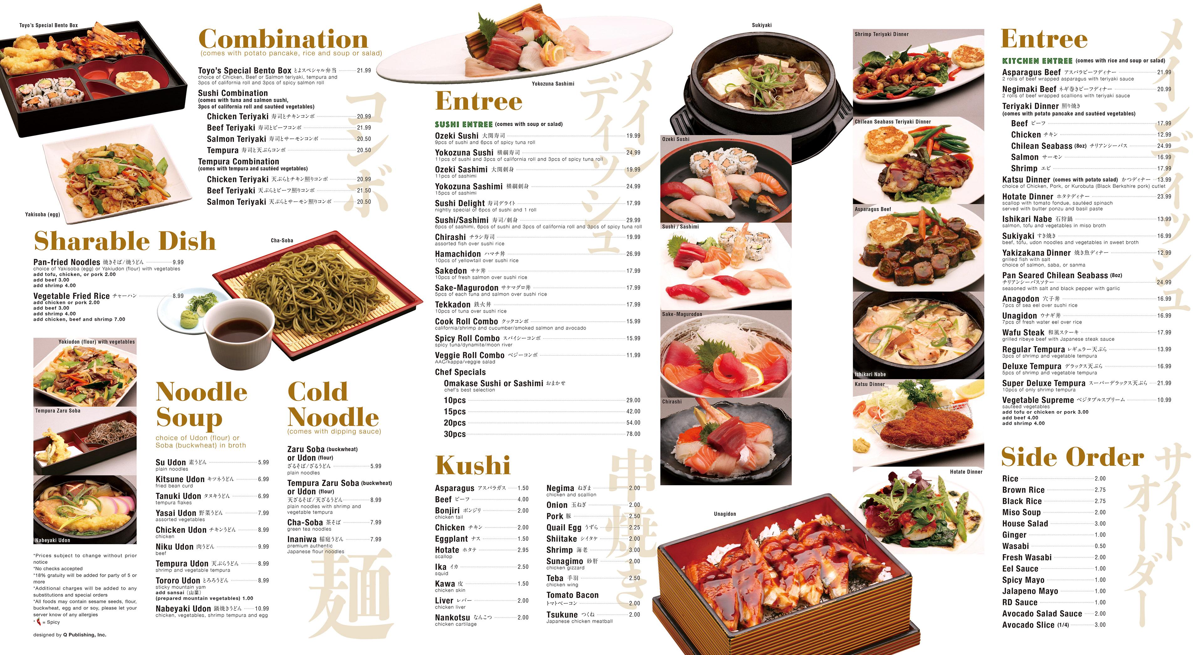 Kmy online portfolio japanese restaurant menu design for Akina japanese cuisine menu