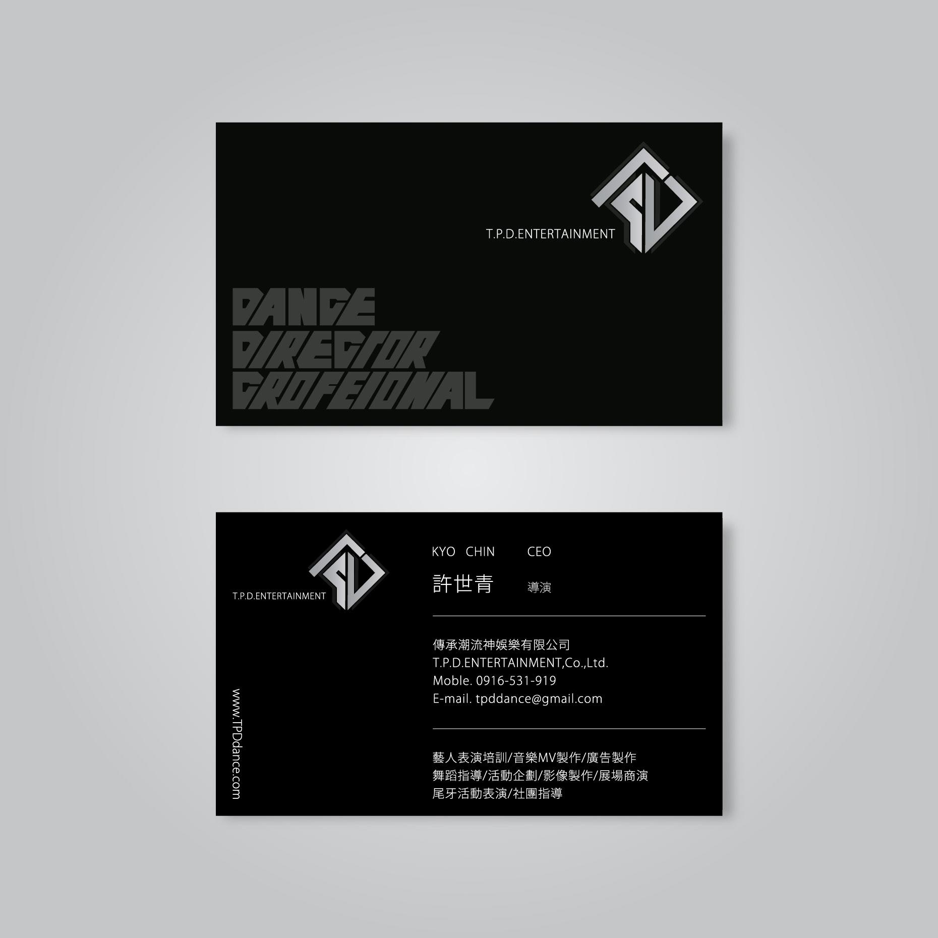 Sebastian Huang - TPD / Business Card