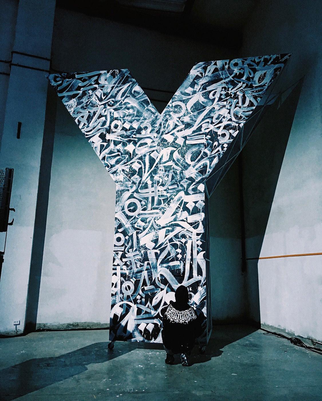 Hyundai Saint Laurent >> Pokras Lampas   Покрас Лампас - YSL Beautē ╳ Pokras Lampas: Calligraffiti Performance