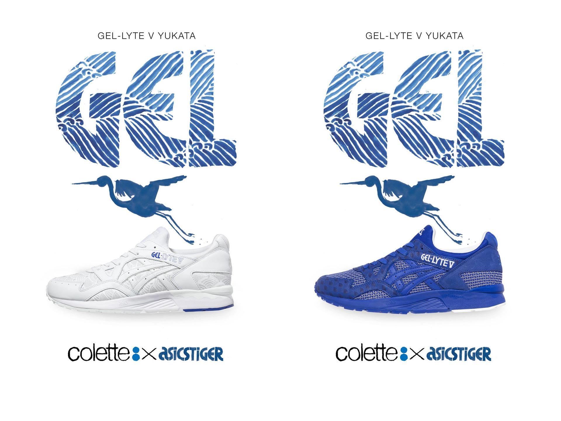 Forma del barco Lo siento Altitud  Clara Wassak Graphic Design - COLETTE x ASICS Tiger: The Flight of Summer